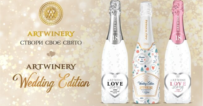 ARTWINERY has released a limited wedding collection of sparkling wines
